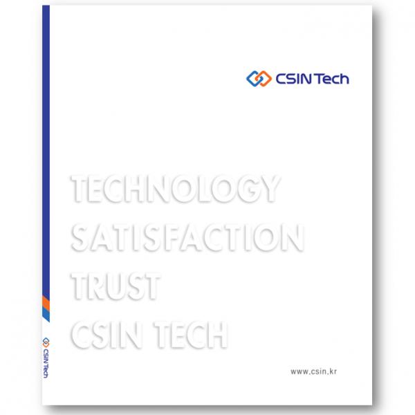 CSINTech Brochure