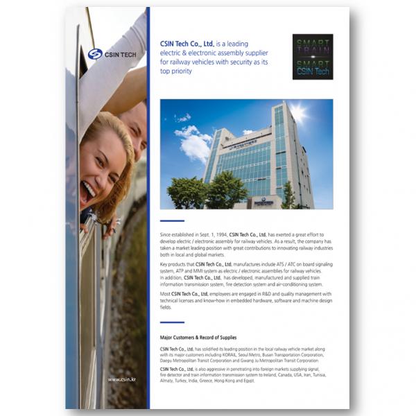 CSINTech Catalog About us