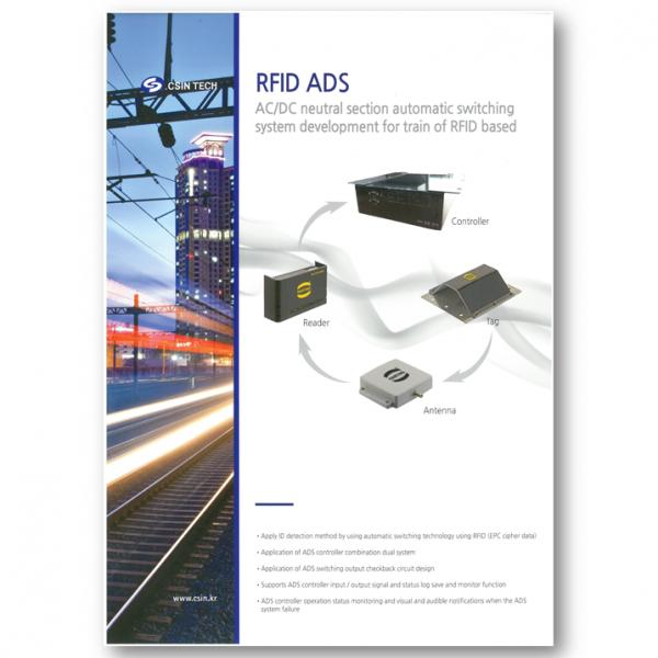 CSINTech Catalog RFID ADS Automatic Switching System