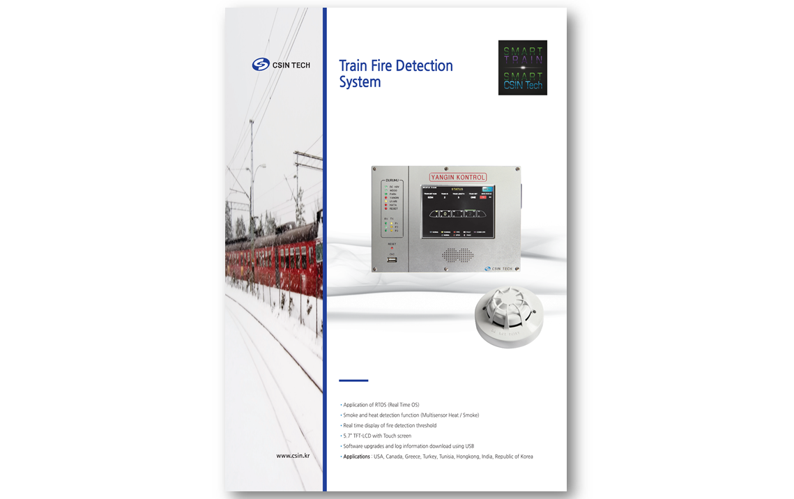 CSINTech Catalog Train Fire Detection System