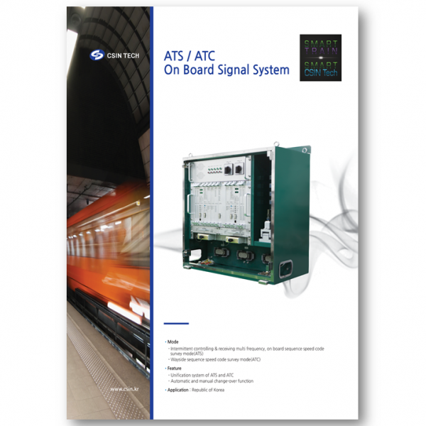 CSINTech Catalog On-board Signaling System